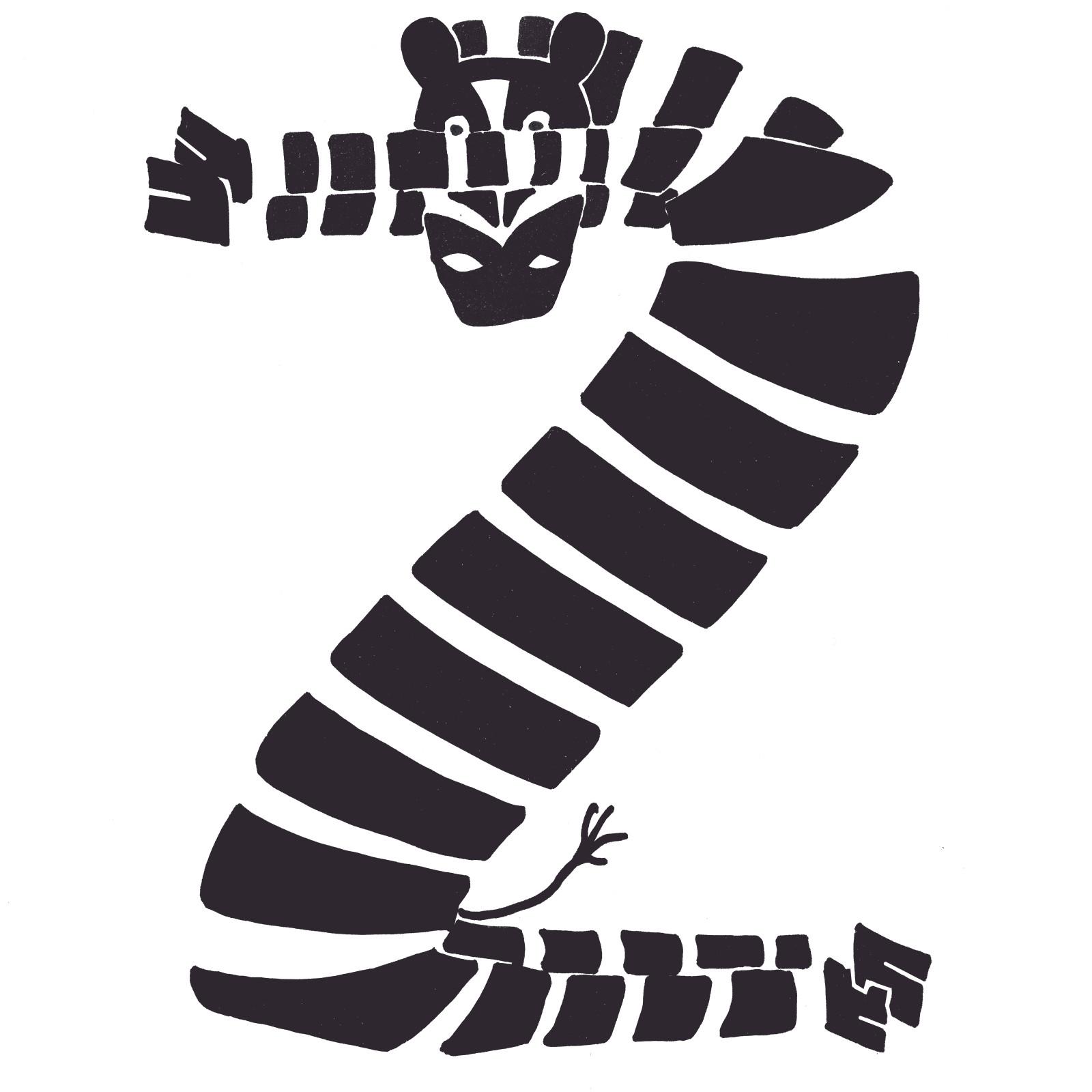 ZebraBuchstabe2 Kopie
